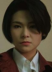 张睿羚 Yuan-kei Chan