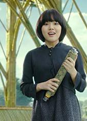 金香起 Hyang-ki Kim